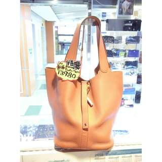 Hermes Orange Togo Leather Classic Picotin 33cm P33 Hand Bag PHW 愛馬仕 橙色 牛皮 皮革 經典款 水桶袋 33公分 手挽袋 手袋 肩袋 袋