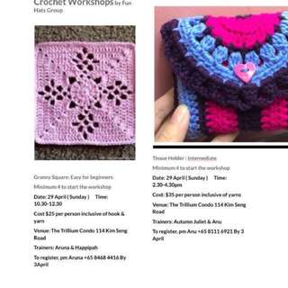 How to Crochet a Granny Square Or Pouch