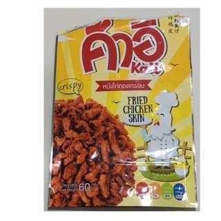 🚚 泰國代購//脆雞皮