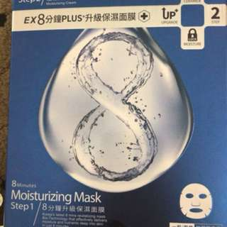 Mirae Moisturizing Mask 2 pcs