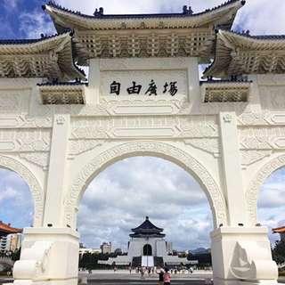 Budget TAIPEI TAIWAN STOPOVER TOUR PACKAGE