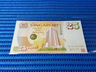 243098 1996 Singapore 25th Anniversary of MAS $25 Commemorative Note 243098 Nice Prosperity Number HTT