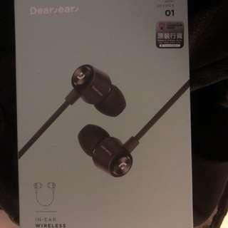 Dear ear 藍牙無線耳機 (ipx4防水)