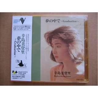 辛島美登里 Midori Karashima - 夢の中で~Graduation~  CDV (Video Single Disc) (日本版) (附側紙)
