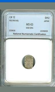 Old Japan ND (1853-1865) Silver SHU-KAEIERA-Choice Uncirculated  MS63 😇😇😇