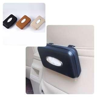 Car Tissue Box -Good Quality