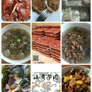 晋江正宗牛肉丸