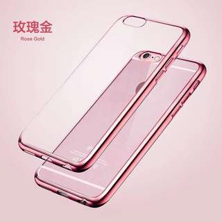Rose gold case Iphone 7S Preloved