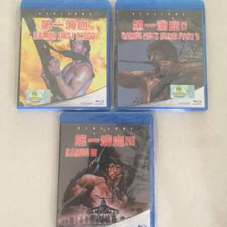 Selling Rambo Bluray Trilogy
