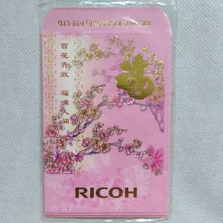 Ricoh Past Year Red Packet