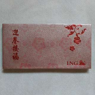 ING Past Year Red Packet