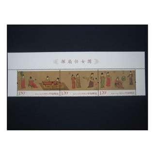 中國2015-揮扇仕女圖-郵票
