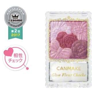Canmake blush09 burgundy fleur