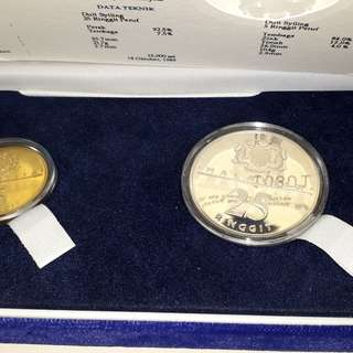 25 proof coin 92.5% Silver and 5 proof Coin copper 84%