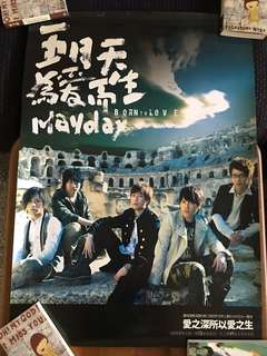 REDUCED! Mayday 五月天 Born to Love 為愛而生 Poster