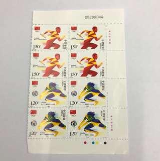 2016年31屆奧林匹克運動會
