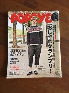 Popeye Jan '10 (Japanese)