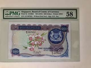 100 Orchid Series HSS no Seal PMG 58