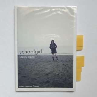 Schoolgirl by Ozamu Dazai
