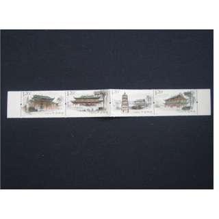 中國2013-南華寺-郵票