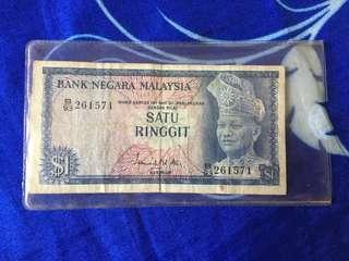 Duit Lama Ringgit Malaysia