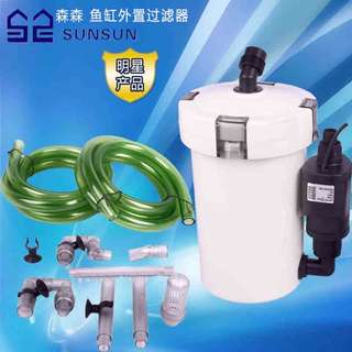 Sunsun HW-603b Small Canister Filter for Aquarium Fish Tank