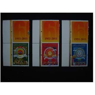 中國2011-西藏和平解放60周年-郵票