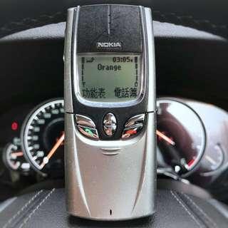 經典機皇諾基亞磨砂鬚刨皇 Nokia 8850 8855 8890 8910 8110 8148 8810