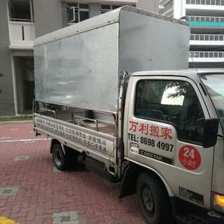 Mover Shifting Relocation Moving Delivery Collection Disposal packing and unpacking  Plscall Or Whatapp 86984997 24hour