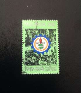 1975 25th Anniv of Msian Trade Union Congress 25c Used SG131 (0315)