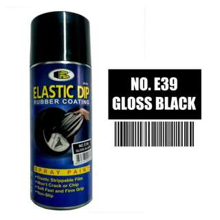 Bosny Elastic Dip Rubber Coating No. E39 (Gloss Black)