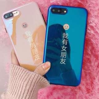 """手機殼IPhone6/7/8/plus/X : 情侶款""""我有女/男朋友"""""""