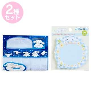 Japan Sanrio Cinnamoroll Tack Memo & Sticky Notes Set