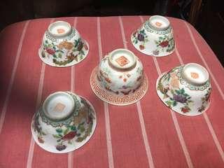 Nonya tea cup