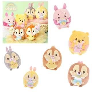 日本Easter Ufufy - Pooh/Piglet/Chip/Dale/Thumper/missBunny