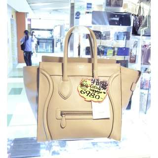 Celine Light Gray Leather Classic Luggage Shoulder Hand Bag 塞利 淺大象灰色 淺灰色 牛皮 皮革 經典款 笑面包 笑臉包 手挽袋 手袋 肩袋 袋