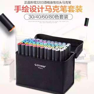 STA 3203 Alcohol based color marker 60 colors set
