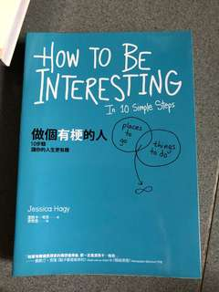 How to be interest