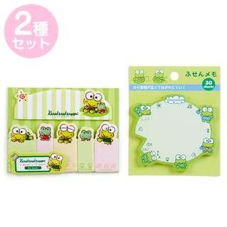 Japan Sanrio Keroppi Tack Memo & Sticky Memo Set