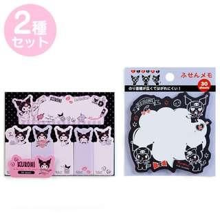 Japan Sanrio Kuromi Tack Memo & Sticky Memo Set