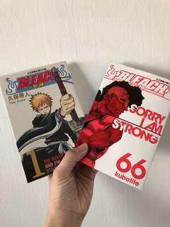 Bleach 死神 Manga/Comic 1 to 66