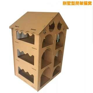 🐈🐺貓貓紙板屋🐾🐾