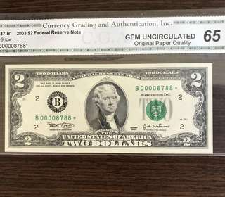 US SERIES 2003 $2 FEDERAL RESERVE **B 0 0 0 0 8 7 8 8 * 發起發發 CGA GEM UNC 65 LUCKY STAR NOTE