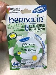 Kamille Hand Cream