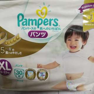 Pampers premium care pants diapers (made in japan)