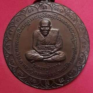 LP Thuat Wat Changhai BE.2546