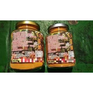 台東 紅薑黃 大瓶