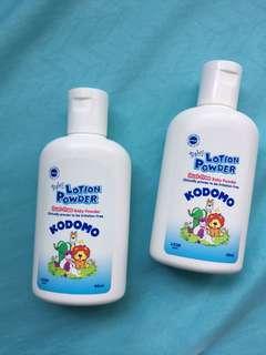 Free Kodomo Baby Lotion