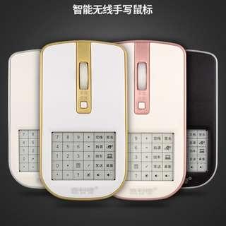兩用無線手寫板連滑鼠
