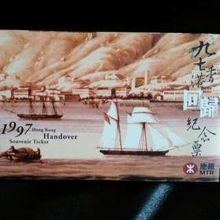 香港97回歸地鐵纪念票